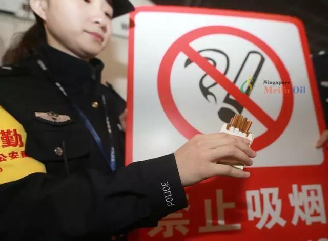 加油站抽烟不听劝阻?怎么处罚?会判刑吗?